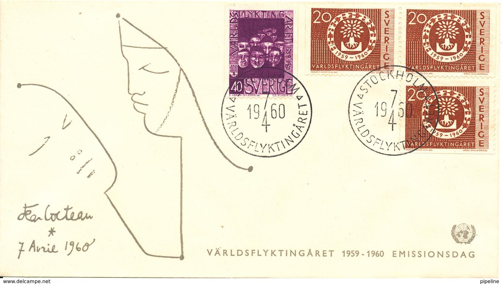 Sweden FDC World Refugee Year 7-4-1960 - Refugees