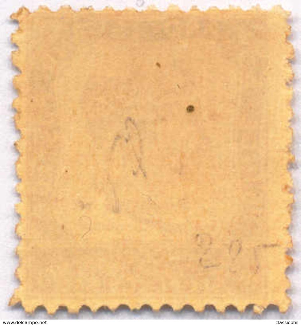 1869, 9 D., Reddish Mauve, Perf. 11 1/2, MNH, XF!. Estimate 1.000€. - Unclassified