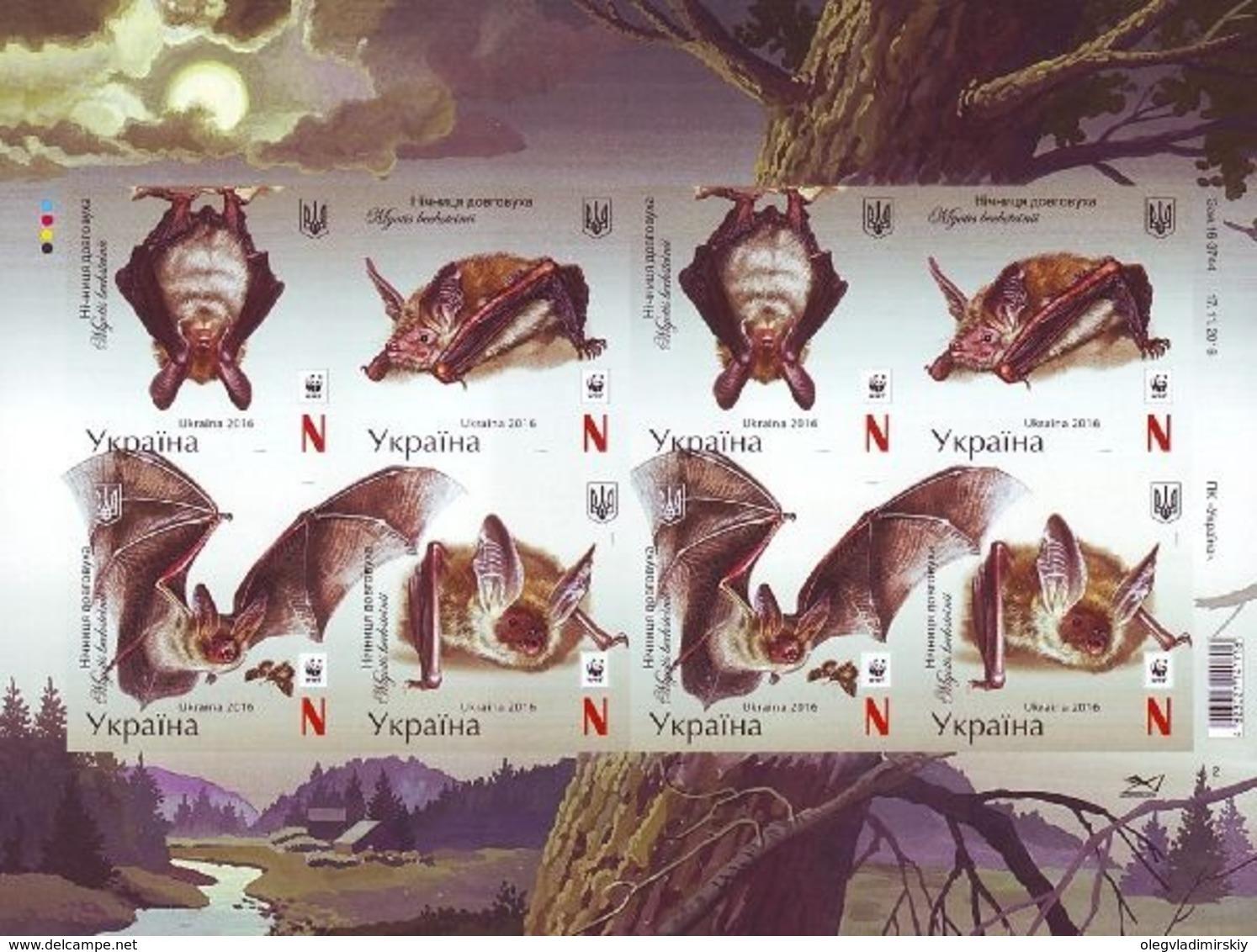 Ukraine 2016 Mih. 1593B/96B Fauna. WWF. Bechstein's Bat (M/S) (imperf) MNH ** Sheetlet Of 2 Sets - Bats