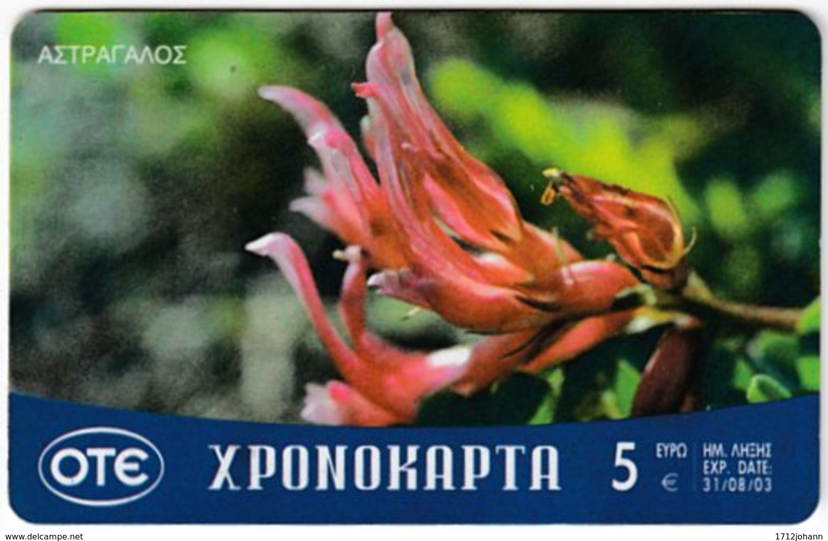 GREECE F-777 Prepaid OTE - Plant, Flower - Used - Griechenland