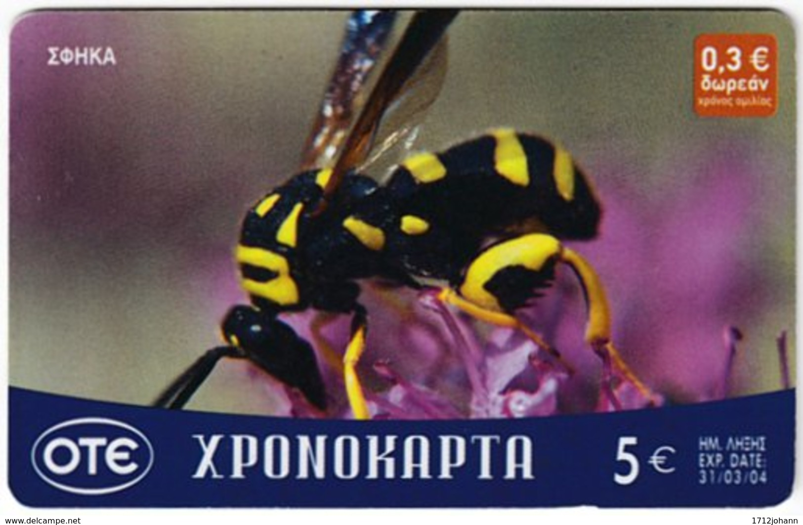 GREECE F-783 Prepaid OTE - Animal, Bee - Used - Griechenland