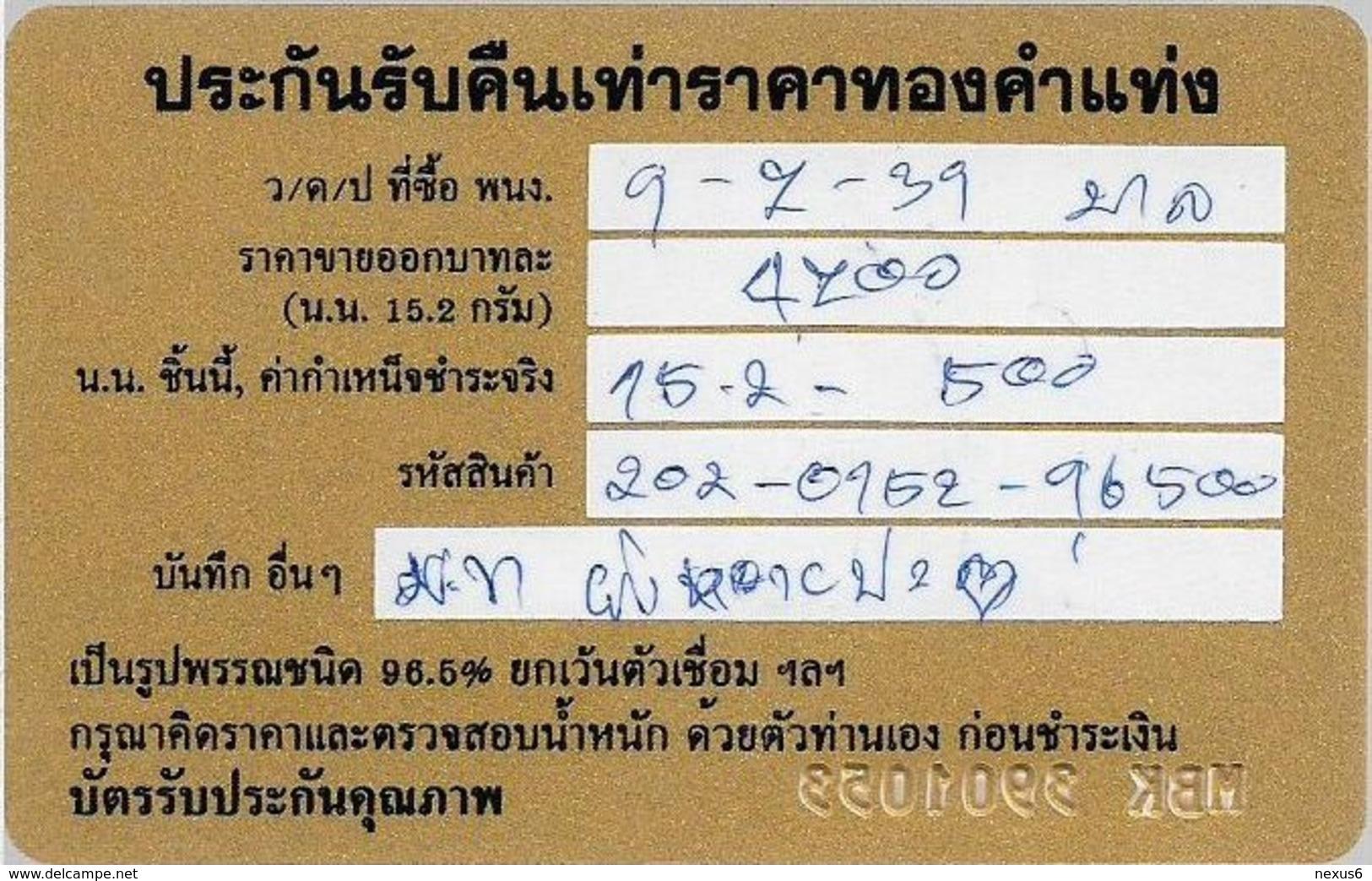 Thailand - Taweechai Jewellery Gold Shop Member Card, Polar Bears - Otras Colecciones