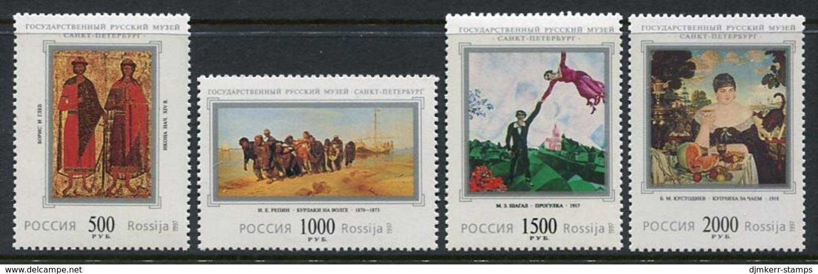 RUSSIA 199Centenary Of State Museum, MNH / **  .  Michel 623-26 - 1992-.... Federazione