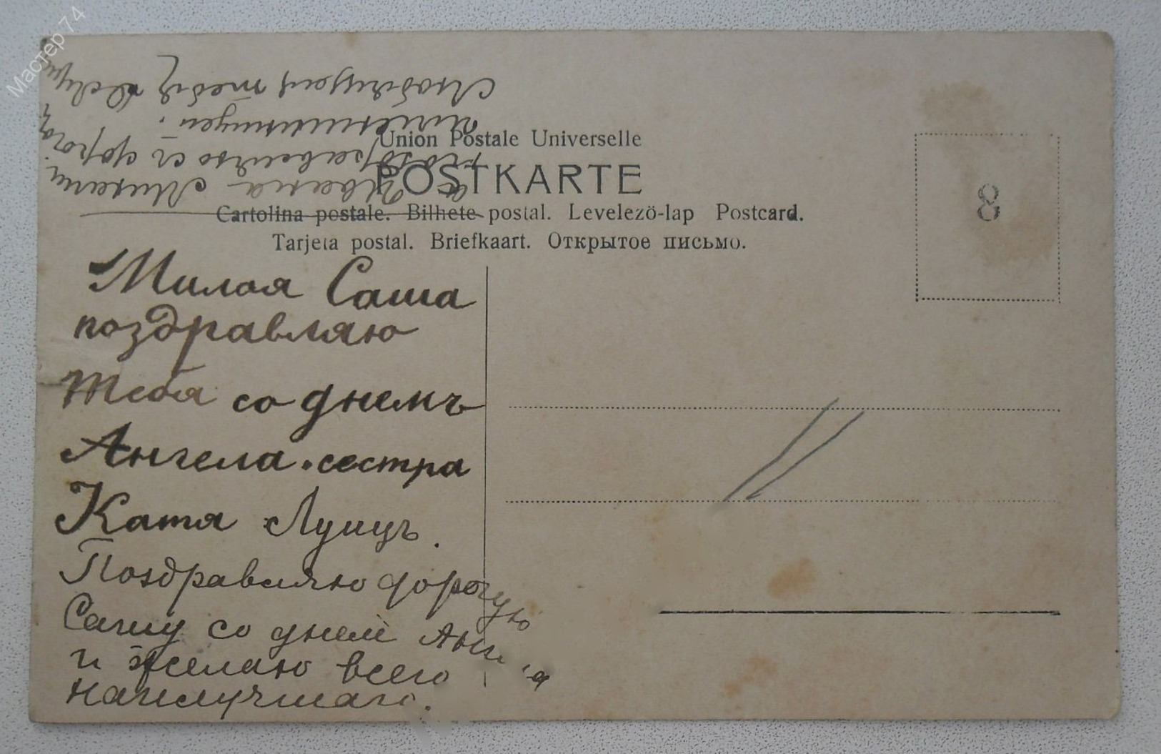 Happy Angela Girl Dans Deux Bouquets Rare Lettre Ouverte Intéressante Originale 1918 - Angels
