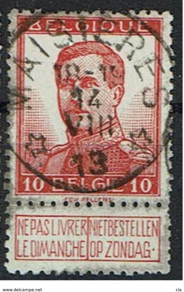 118  Obl Relais Maisières   8 - 1912 Pellens