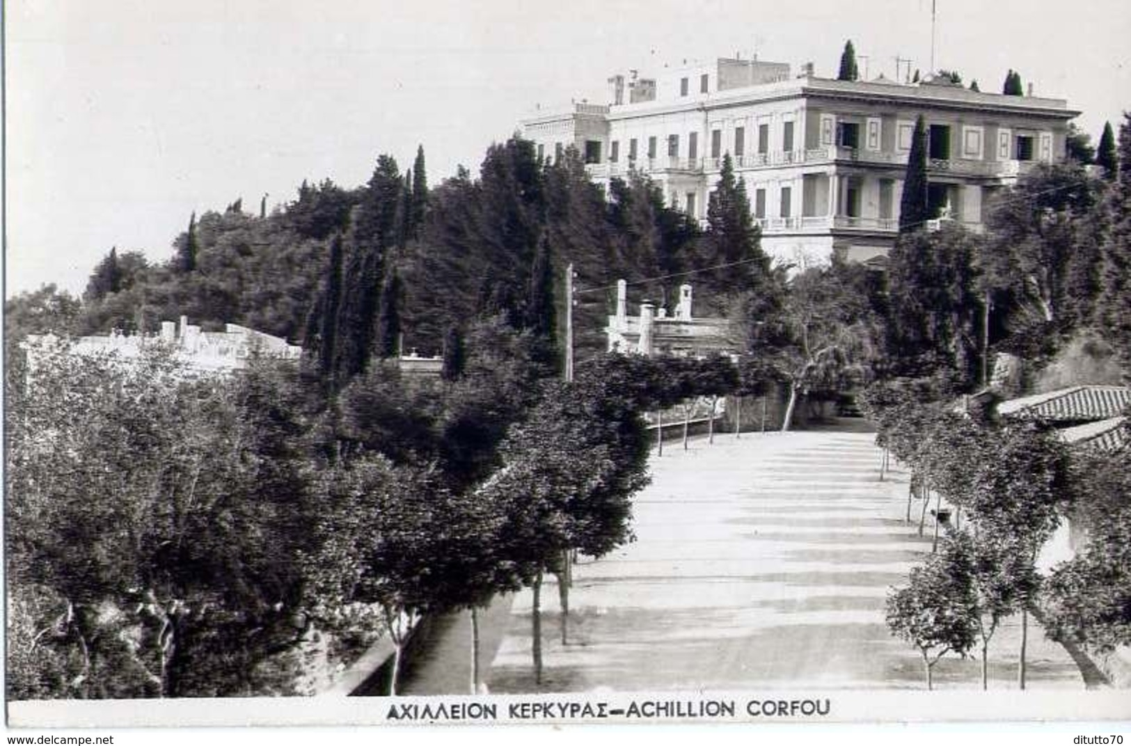 Achillio Corfou - Formato Piccolo Viaggiata Mancante Di Affrancatura – E 14 - Grecia