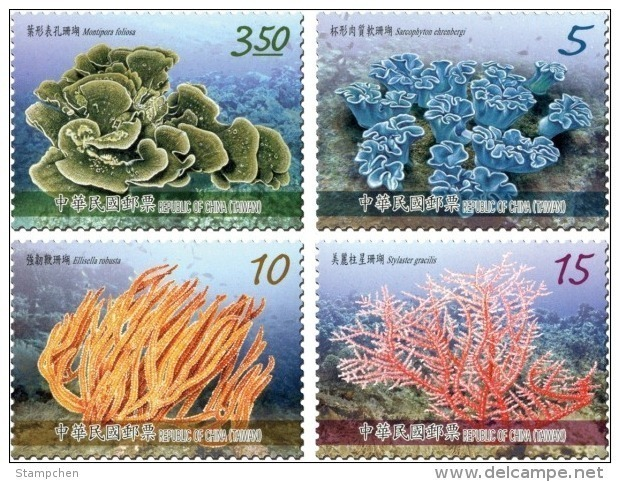 Taiwan 2015 Corals Stamps (II) Coral Ocean Sea Marine Life Fauna - Unused Stamps