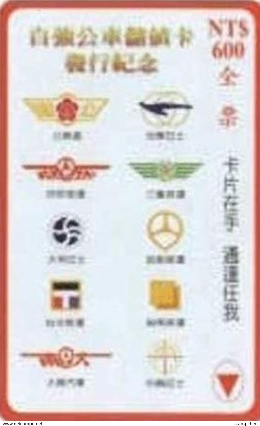 Taiwan Early Bus Ticket Emblem (A0001) - Cars
