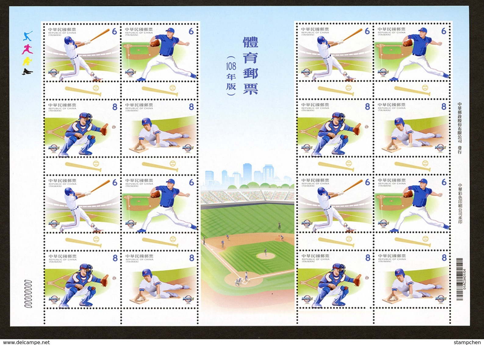 Taiwan 2019 Baseball Stamps Sheet Sport - Blocks & Sheetlets