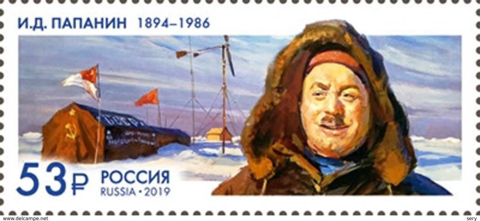 Russia 2019 1 V MNH 125th Anniversary Of The Birth Of Polar Explorer Ivan Dmitrievich Papanin - Esploratori