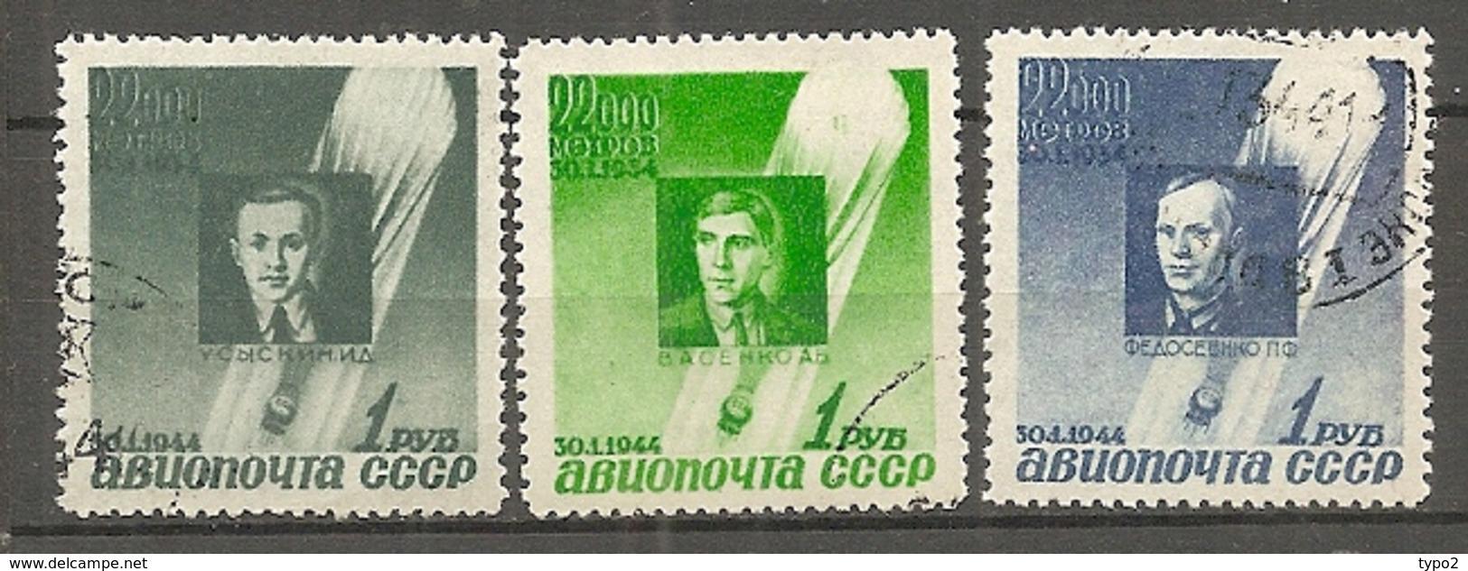 """RUSSIE -  Yv. PA   N° 67 à 69  (o)  Ballon """"Sirius""""   Cote  7,5  Euro  BE  2 Scans - 1923-1991 UdSSR"""