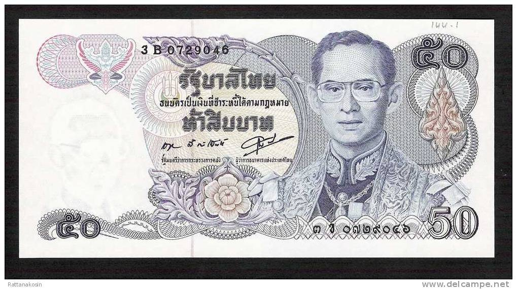 THAILAND  P90b  50  BAHT  (1985) Signature 55    AUNC. - Thailand
