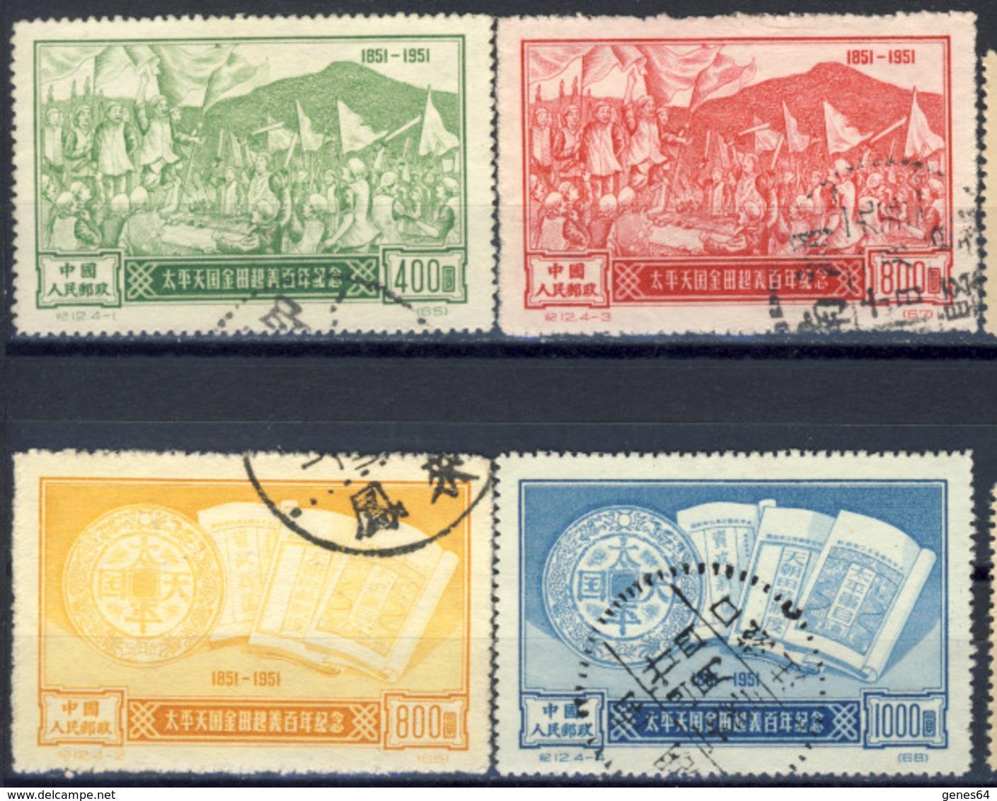 P.R.C. 1951 - Centenary Of Taiping Rebellion - Set Complet Used - ORIGINAL PRINT - Gebraucht