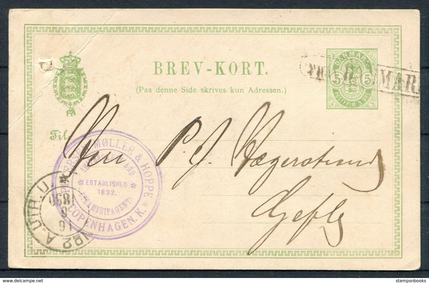 1890 Denmark 5 Ore Stationery Postcard Copenhagen Steamship Agent - Sweden. FRA DANMARK Paquebot PKXP Railway TPO - 1864-04 (Christian IX)
