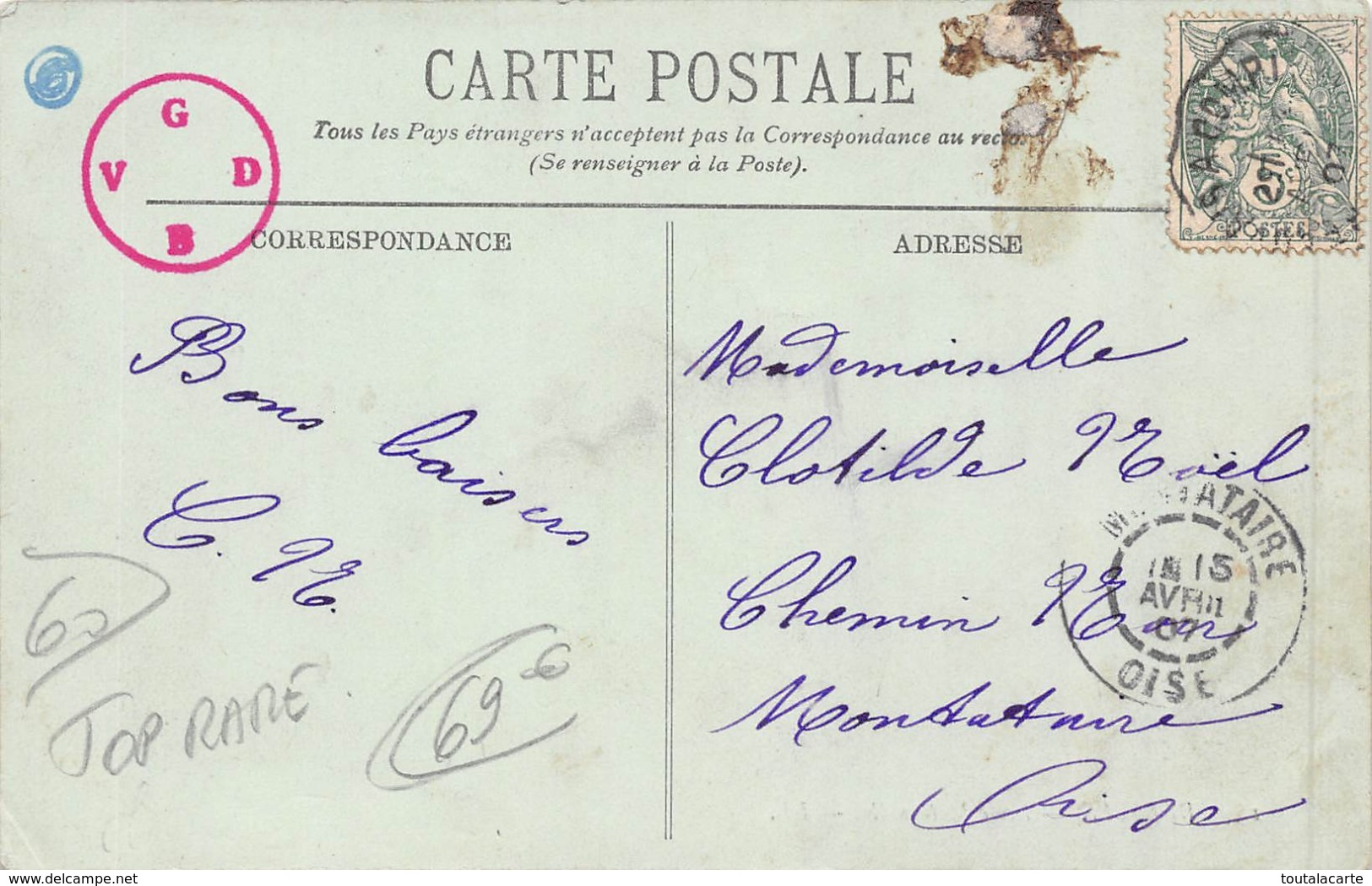 CPA 60 BRESLES ECOLE MATERNELLE  Rare - France