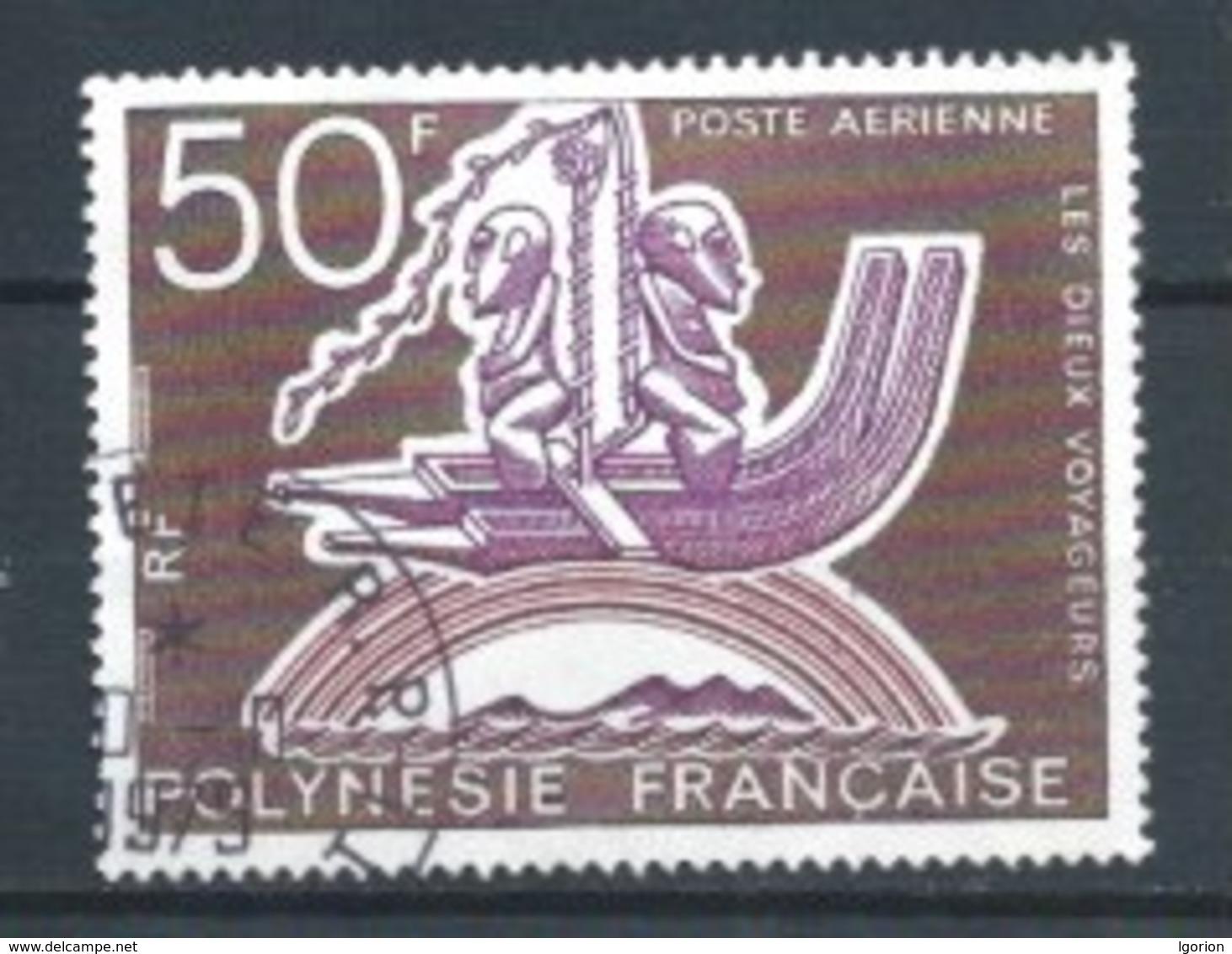 Polinesia Francesa 1975 (O) USADOS MI-192 YT-PA89 LES DIEUX VOYAGEURS  (CACHET ROND) - Gebruikt