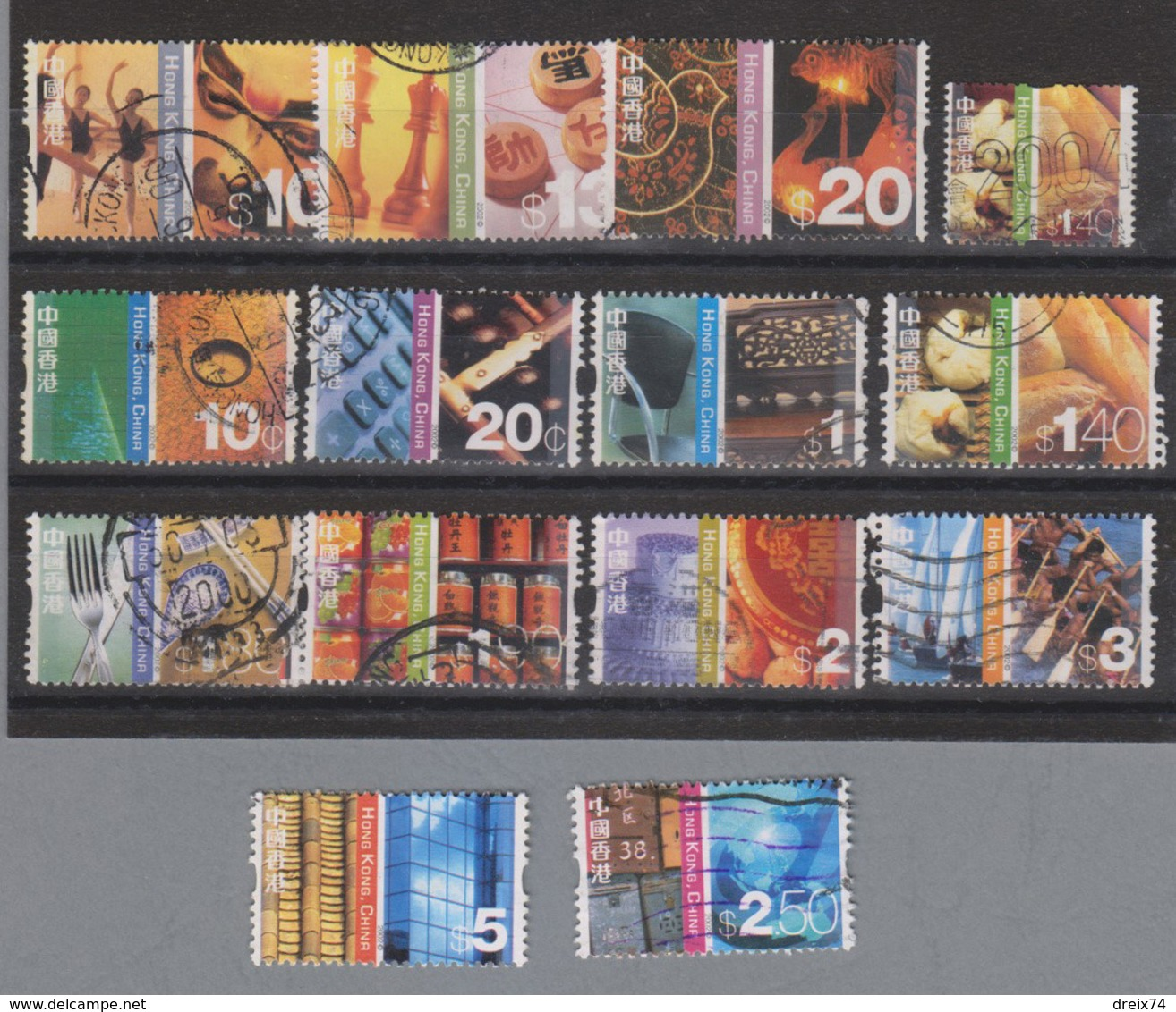 #15 HONG KONG - Série Courante - Ohne Zuordnung