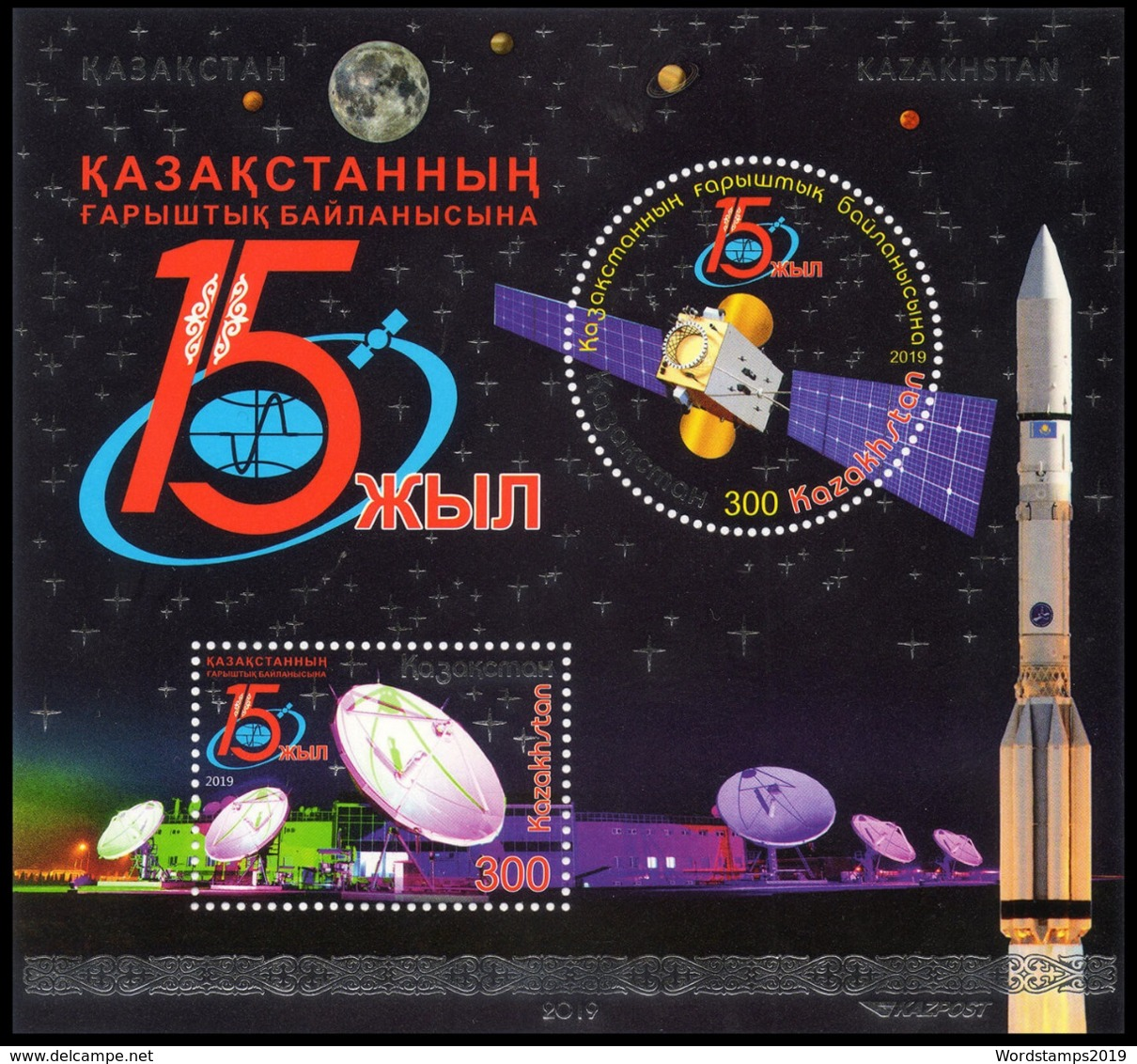 2019Kazakhstan1130-31/B11515th Anniversary Of Space Communications In Kazakhstan - Asien