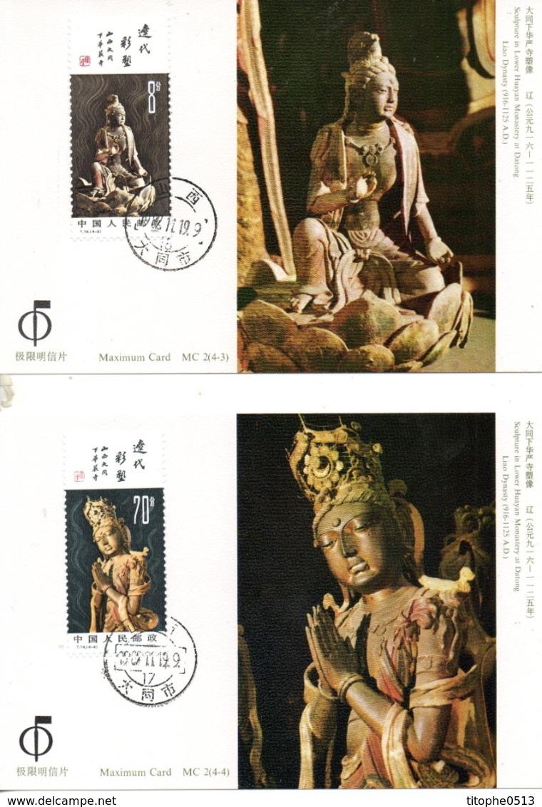 CHINE. N°2551-4 Sur 4 Cartes Maximums (Maximum Cards) De 1982. Sculptures. - Buddhismus
