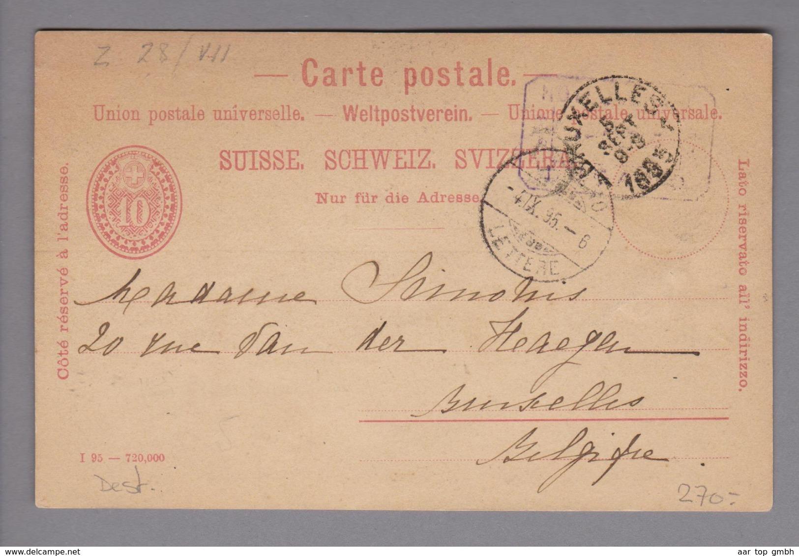 """Schweiz Ganzsache Mit Privatzudruck 1895-09-04 Lugano """"Hotel Du Park Lugano"""" Nach Bruxelles - Entiers Postaux"""