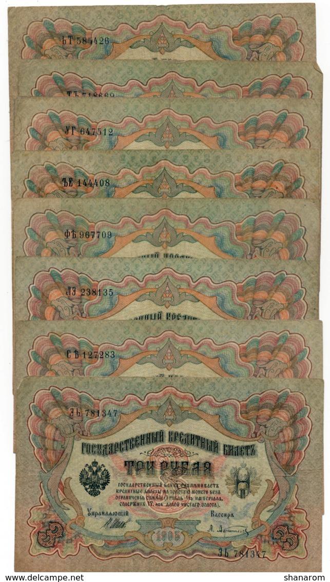 RUSSIE // 1905 // 8 X 3 Roubles // TTB/VF - Rusia