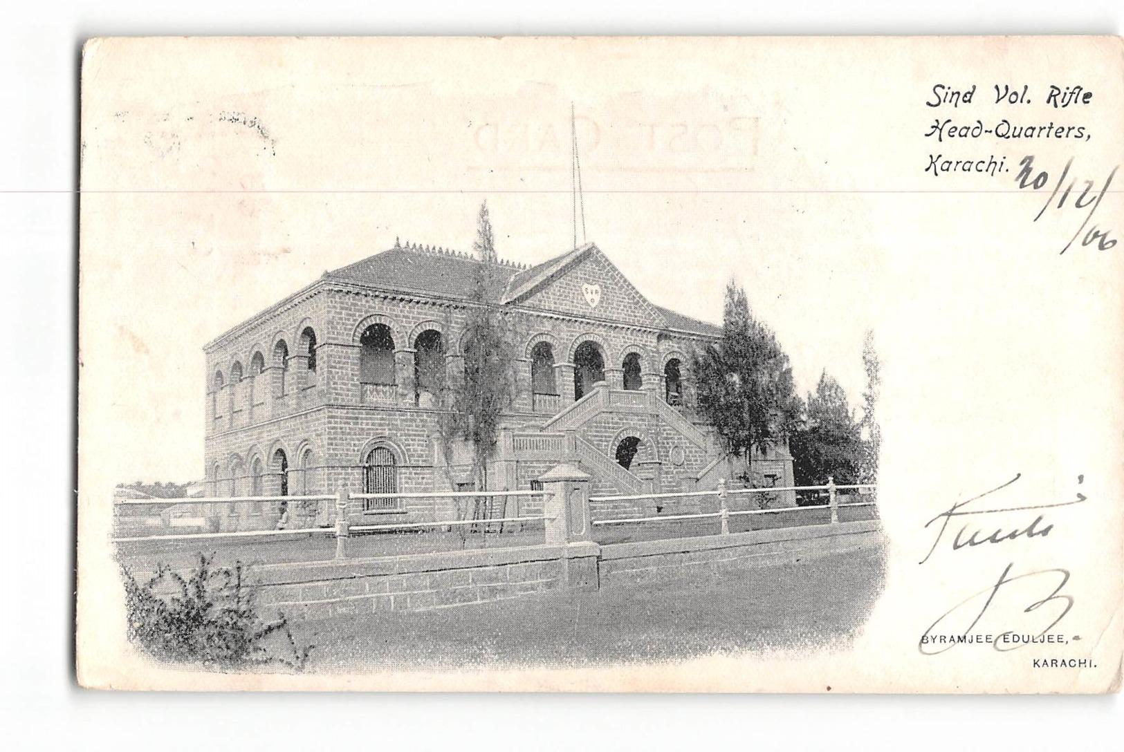 17647 SIND VOL. RIFLE HEAD-QUARTERS KARACHI - KIMARI POSTMARK - Pakistan