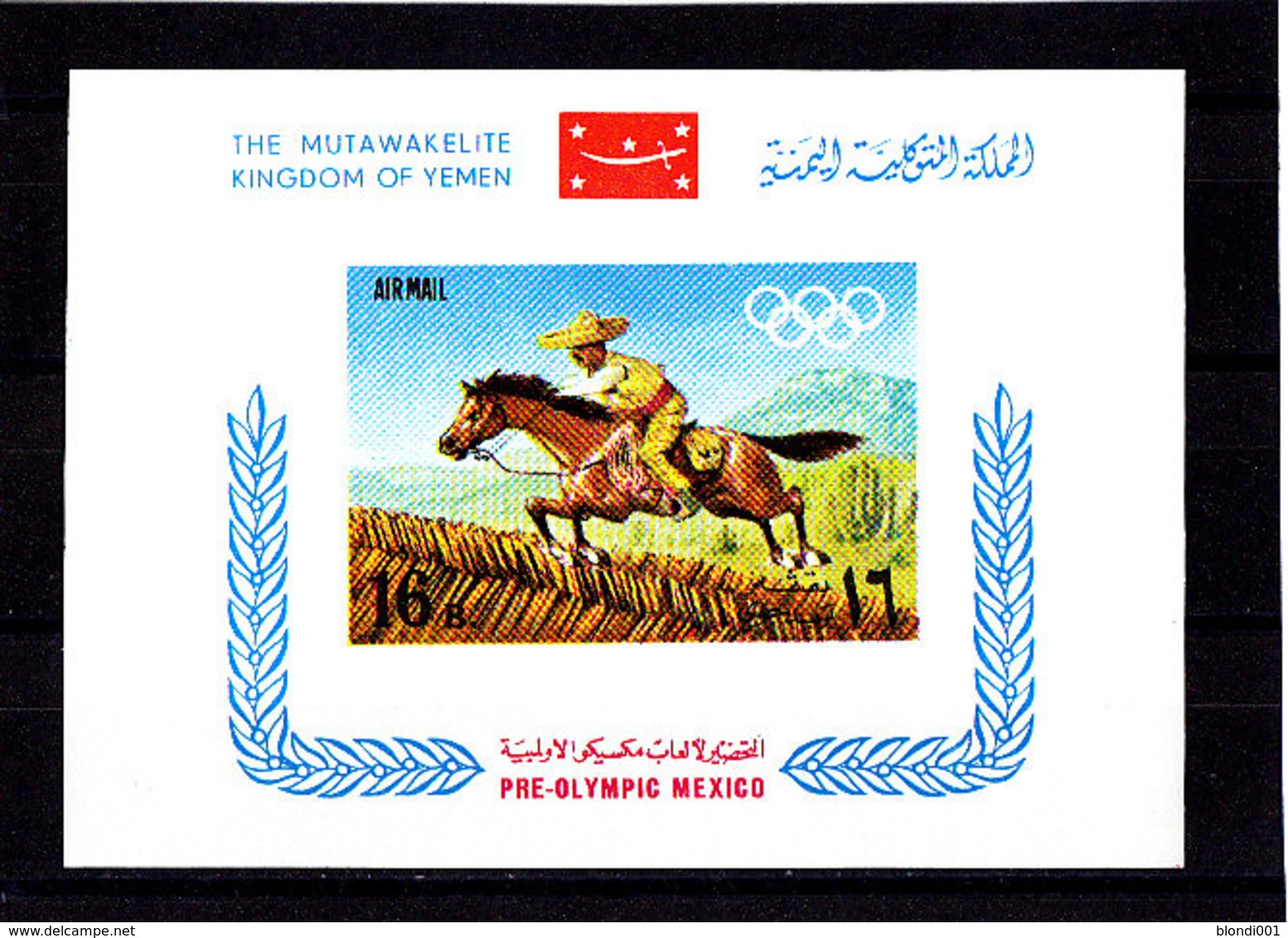 Olympics 1968 - Equestrian - YEMEN - S/S Imp. MNH - Zomer 1968: Mexico-City