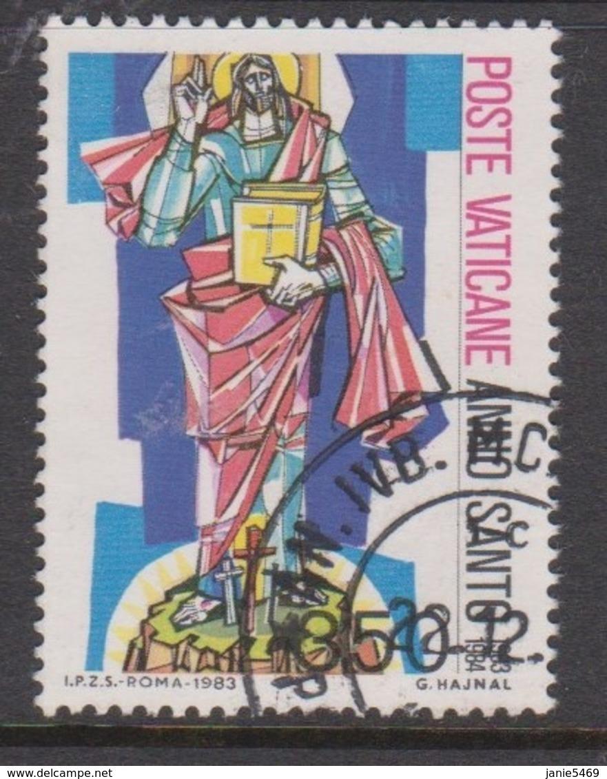 Vatican City S 735 1983 Holy Year. 350 Lire Used - Vaticano (Ciudad Del)