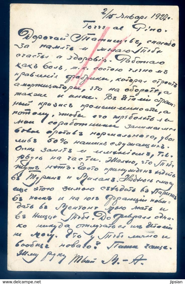 Cpa 1927 Pub Ammortizzatori Excelsior Autoprogressivi  Illustrateur Lucio Venna Cartolina Originale Auto LZ90 - Publicité