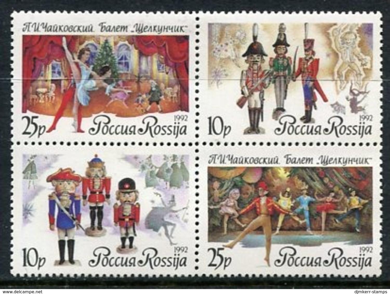 """RUSSIA 1992 Centenary Of """"Nutcracker"""" Ballet MNH / ** .  Michel 268-71 - 1992-.... Federazione"""