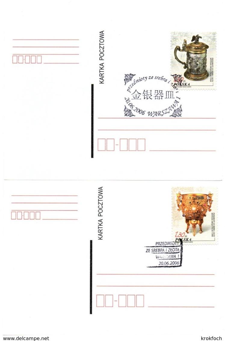 Polska China 2006 - Warszawa Varsovie - 2 Cartes - Chine - Covers & Documents