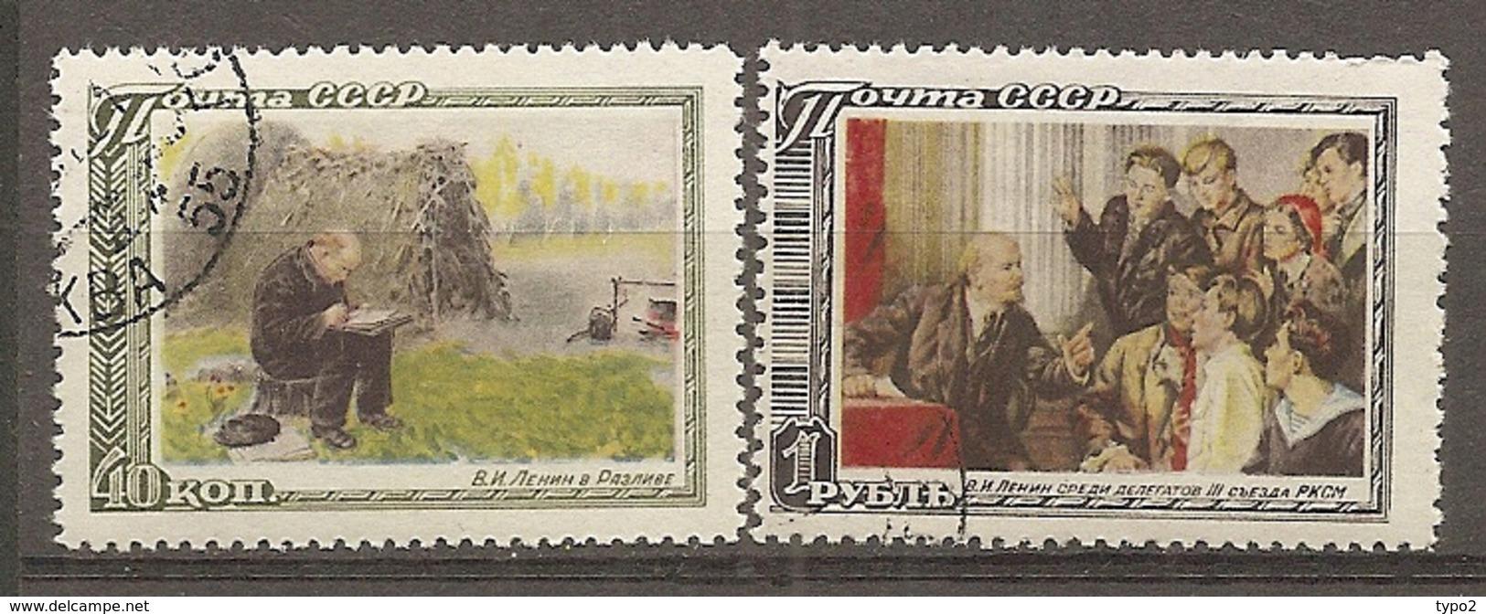 RUSSIE -  Yv N°   1527,1528   (o)  Mort De Lénine  Cote  2,5   Euro  BE - 1923-1991 UdSSR