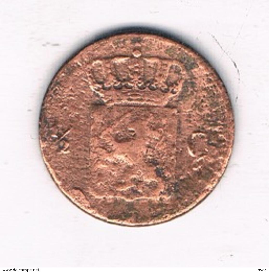 1/2  CENT  1827 NEDERLAND /8711/ - 1815-1840 : Willem I
