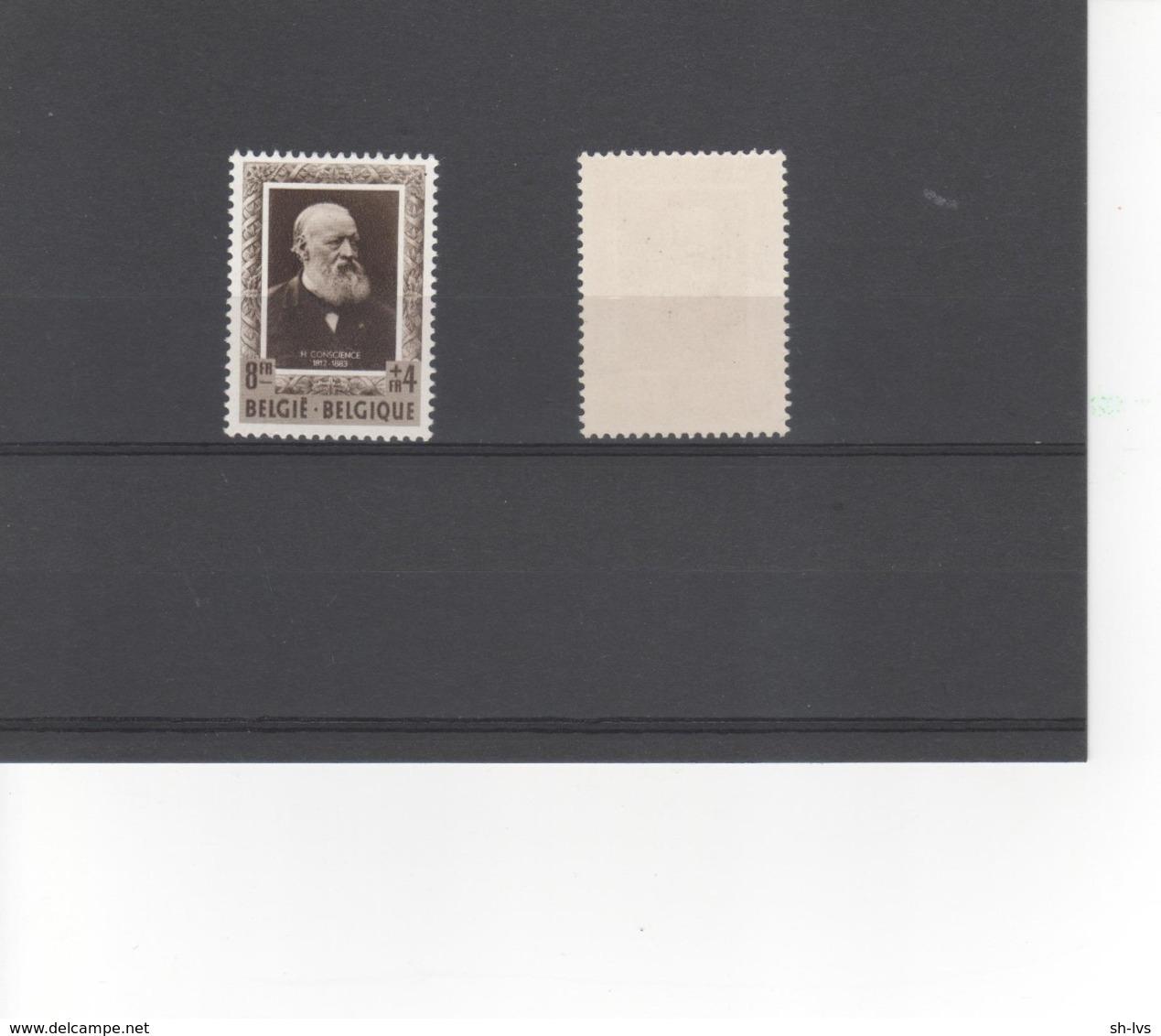 BELGIE - 1952 - CULTURELE UITGIFTE - LETTERKUNDIGEN - HENDRIK CONCIENCE - Unused Stamps