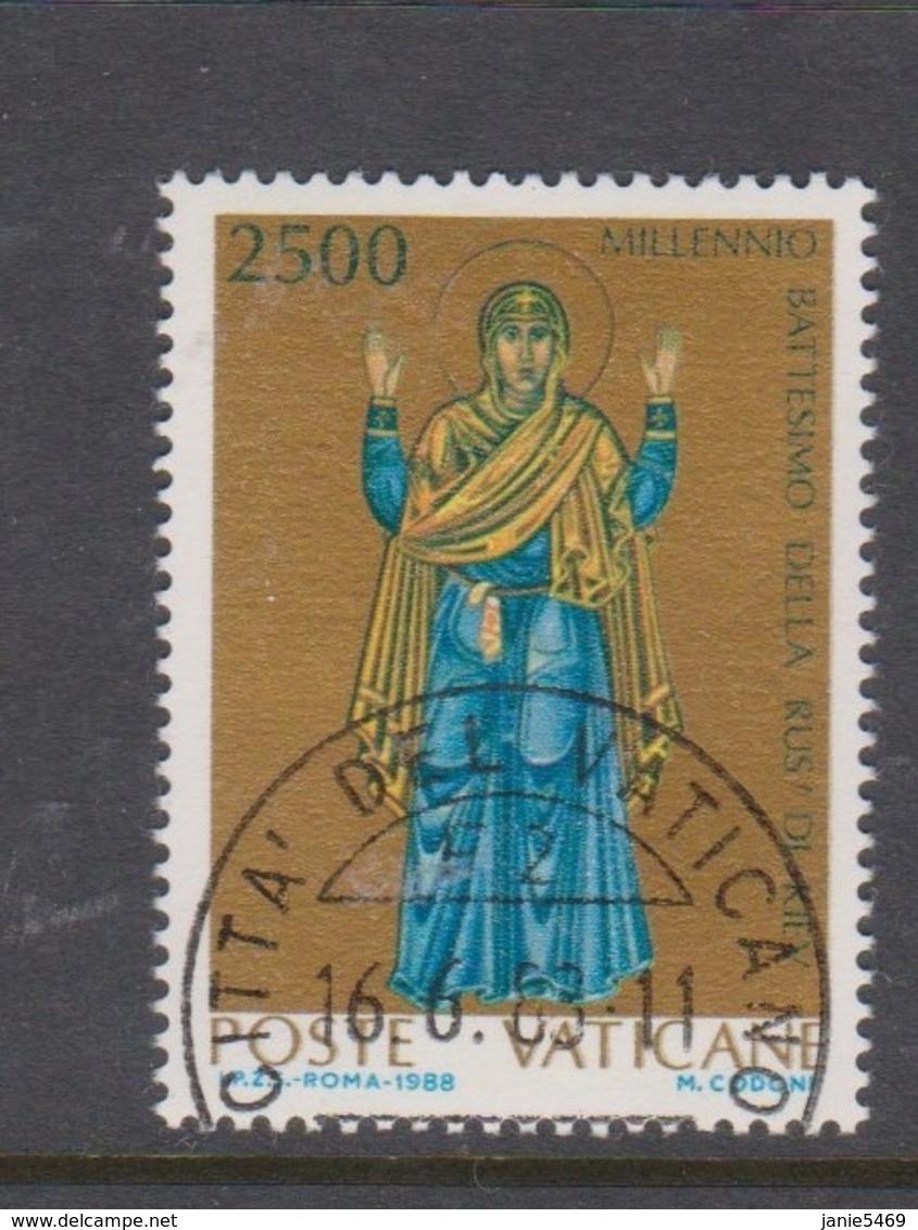 Vatican City S 852 1988 Baptism Of The Rus' Of Kiev. 2500 Lire Used - Vaticano (Ciudad Del)