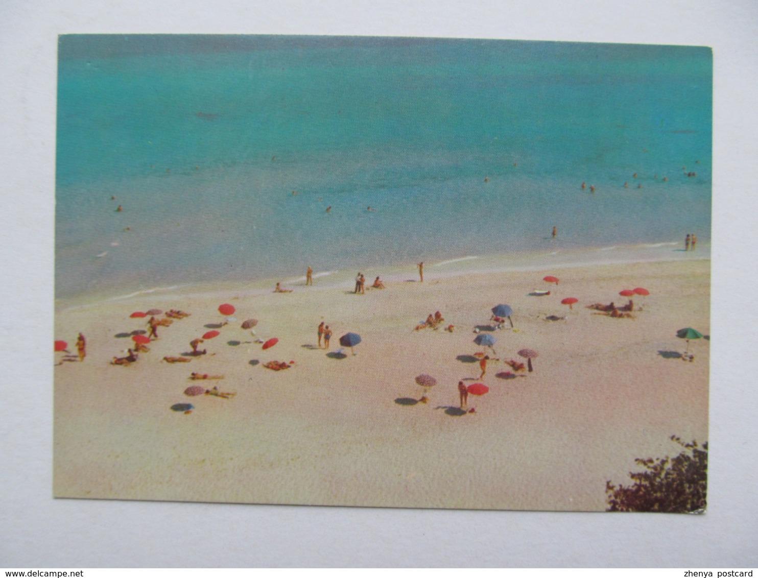 Cuba Varadera Beach - Cuba