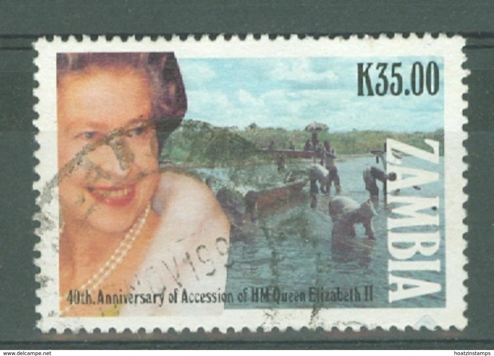 Zambia: 1992   40th Anniv Of QE II Accession    SG689   K35     Used - Zambia (1965-...)