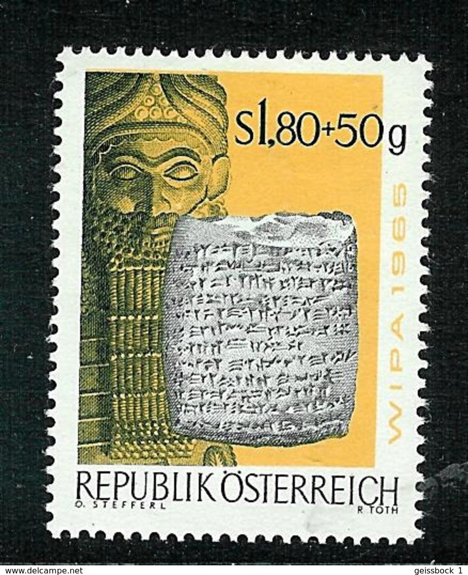 Österreich 1965:  Mi.-Nr. 1185: WIPA II ** - 1945-.... 2. Republik