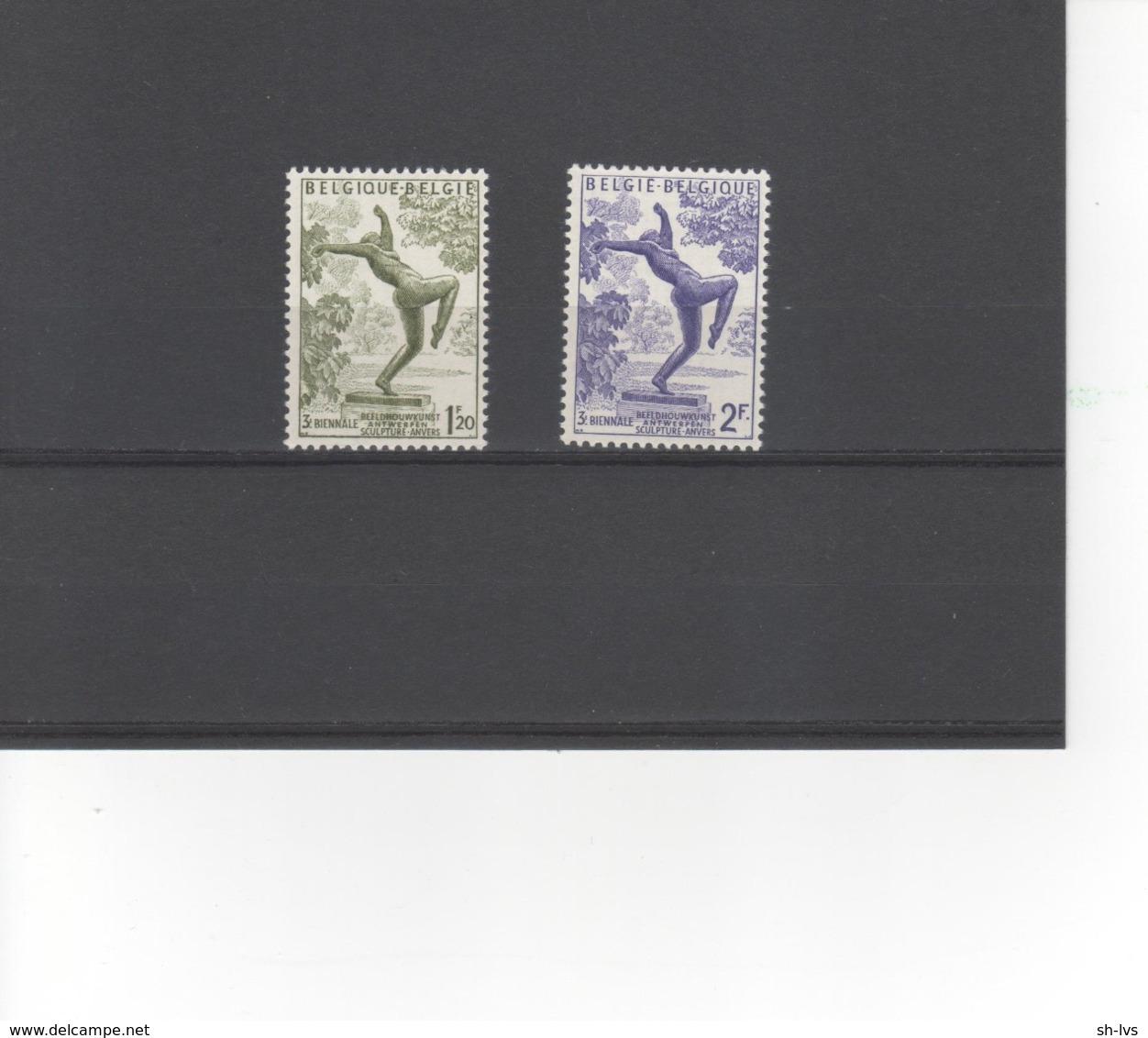 BELGIE - 1955 - DE DOLLE MAAGD VAN RIK WOUTERS - Belgium