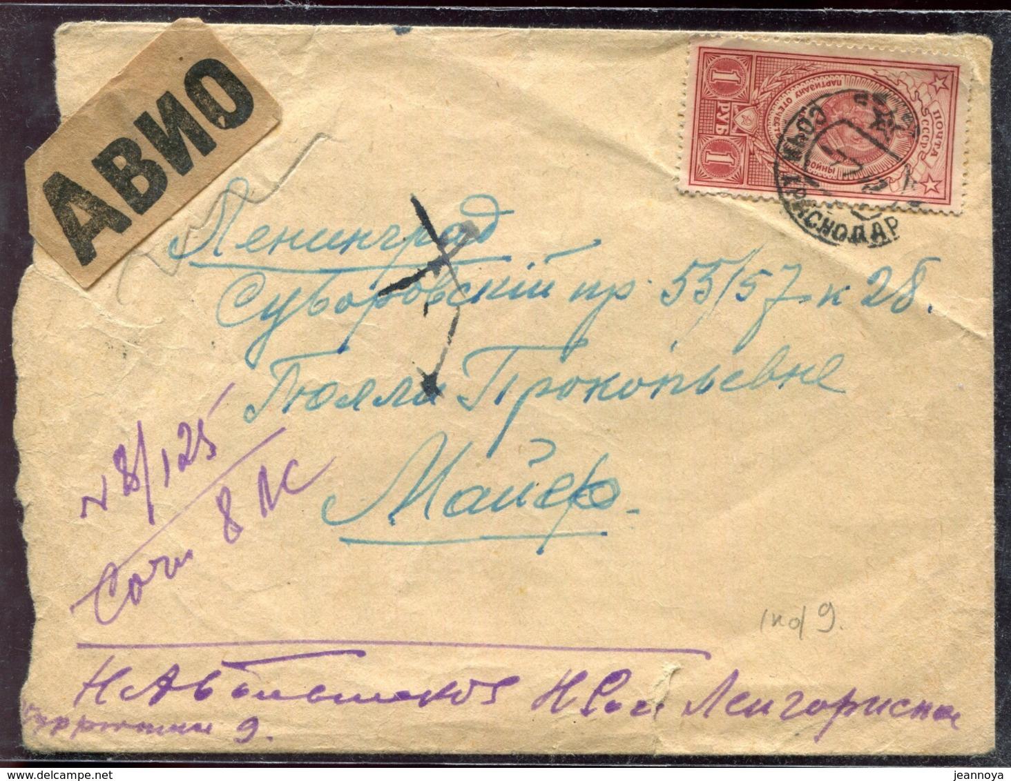 RUSSIE - N° 1066 / LETTRE - B - 1923-1991 USSR