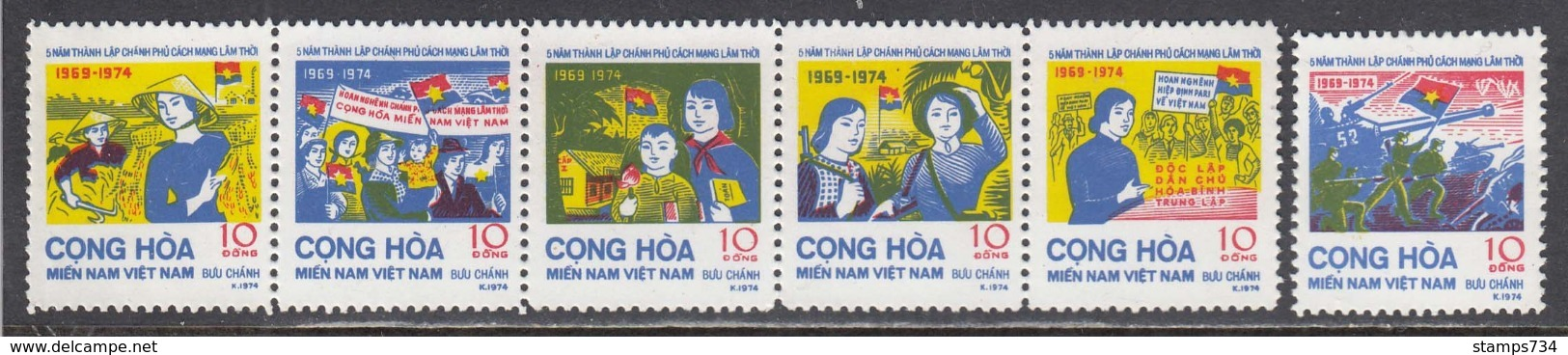 Vietnam 1974-Edition Of The Vietcong 5st Anniversary Of The Proclamation Of The  Rep.South Vietnam , Mi-Nr. 44-49, MNH** - Vietnam
