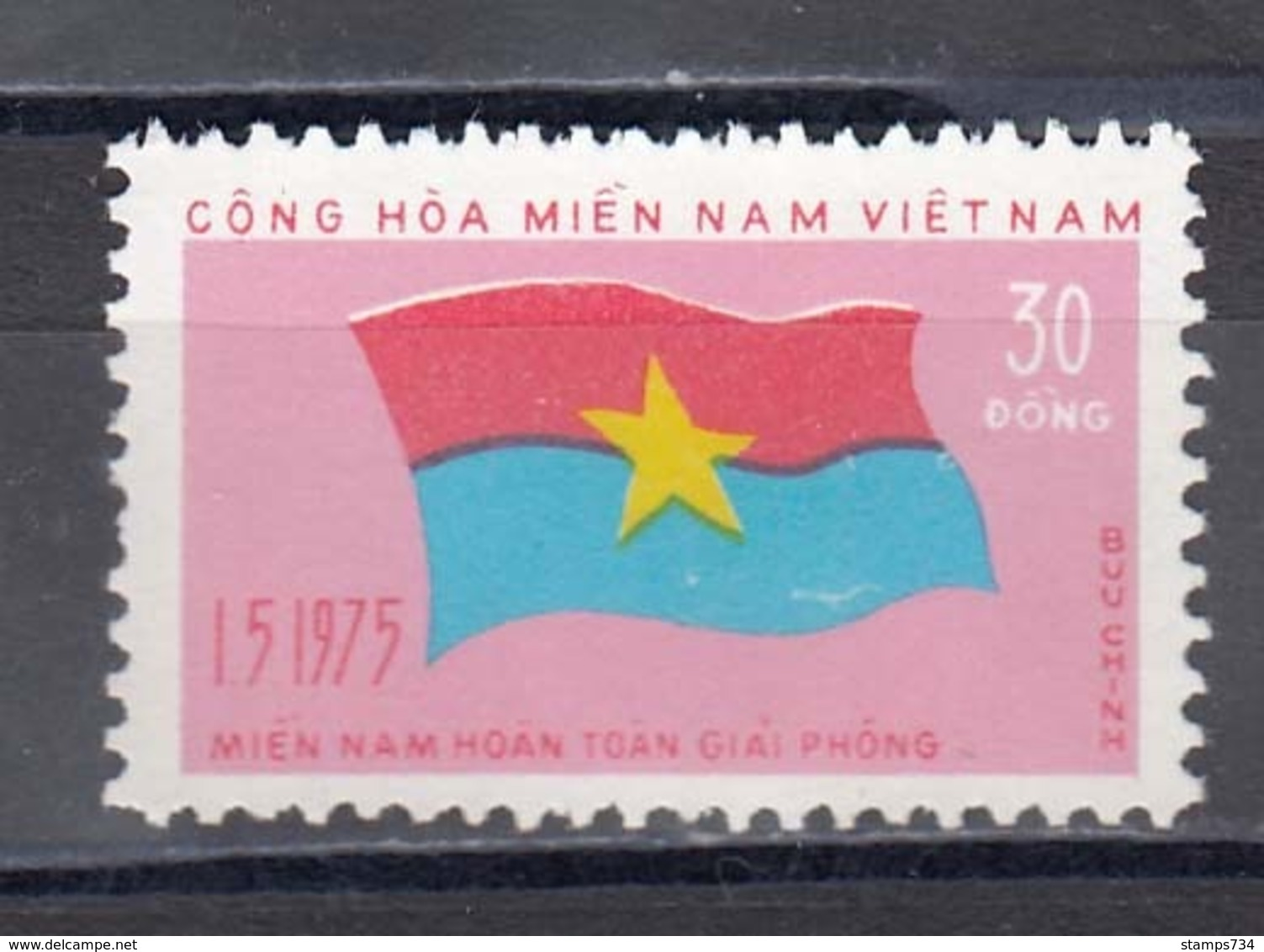 Vietnam 1976 - Edition Of The Vietcong - First Anniversary Of The Occupation Of South Vietnam, Mi-Nr.64, MNH** - Vietnam