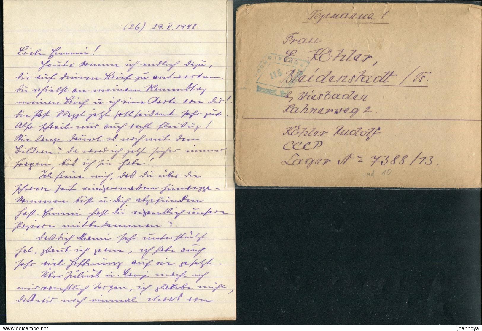 RUSSIE - LETTRE DE PRISONNIER DE GUERRE EN FRANCHISE DE MOSCOU POUR L'ALLEMAGNE DU 28/5/1948 AVEC CENSURE - TB - 1923-1991 USSR