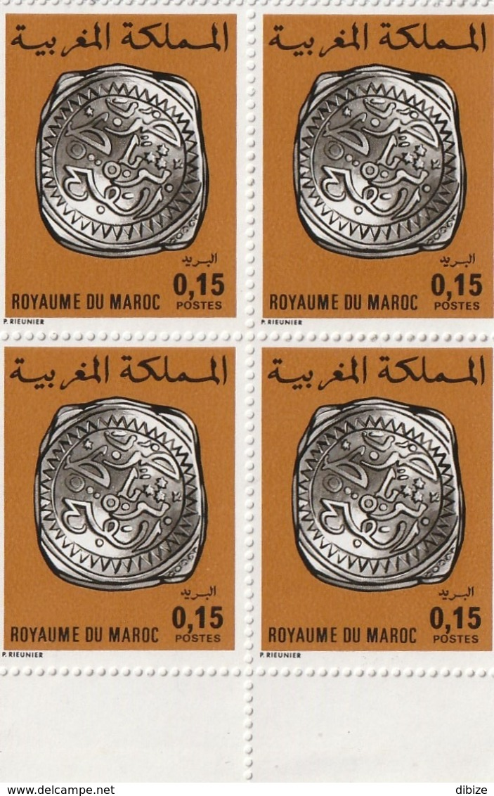 Maroc. Bloc De 4 Timbres Yvert N° 770 De 1976. Monnaie. - Münzen