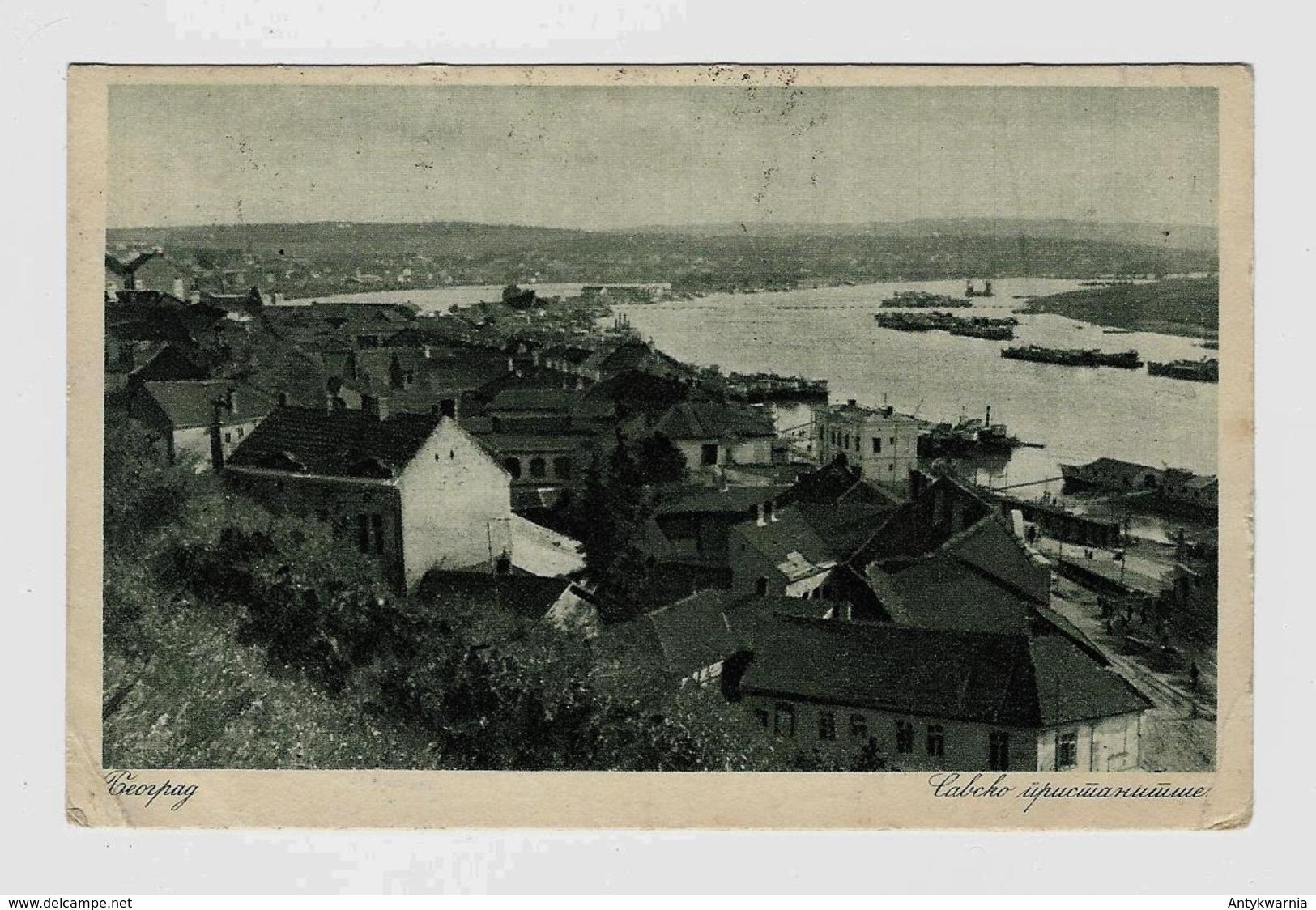 Belgrade Savsko Pristanište  1921y.  D181 - Serbia