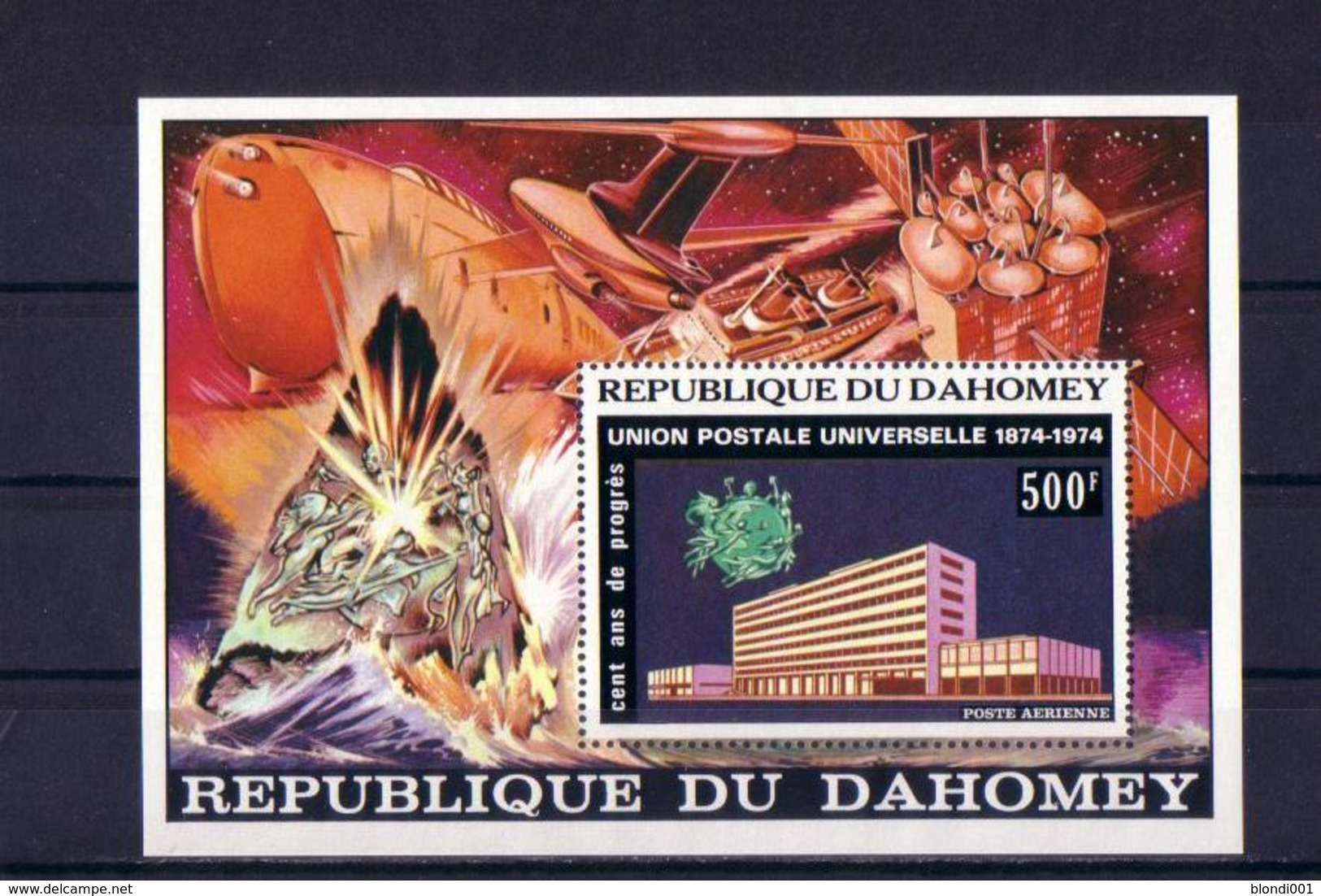 SPACE - UPU - DAHOMEY - S/S MNH - Spazio