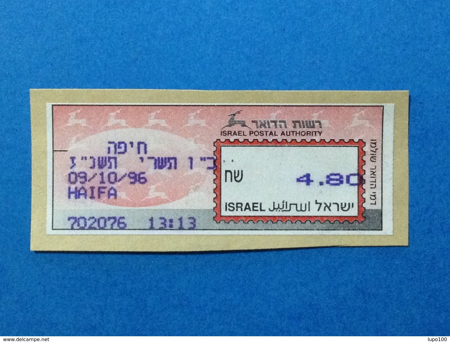 1996 VIGNETTA ETICHETTA TARGHETTA BOLLINO ISRAELE ISRAEL HAIFA ATM - Erinnofilia
