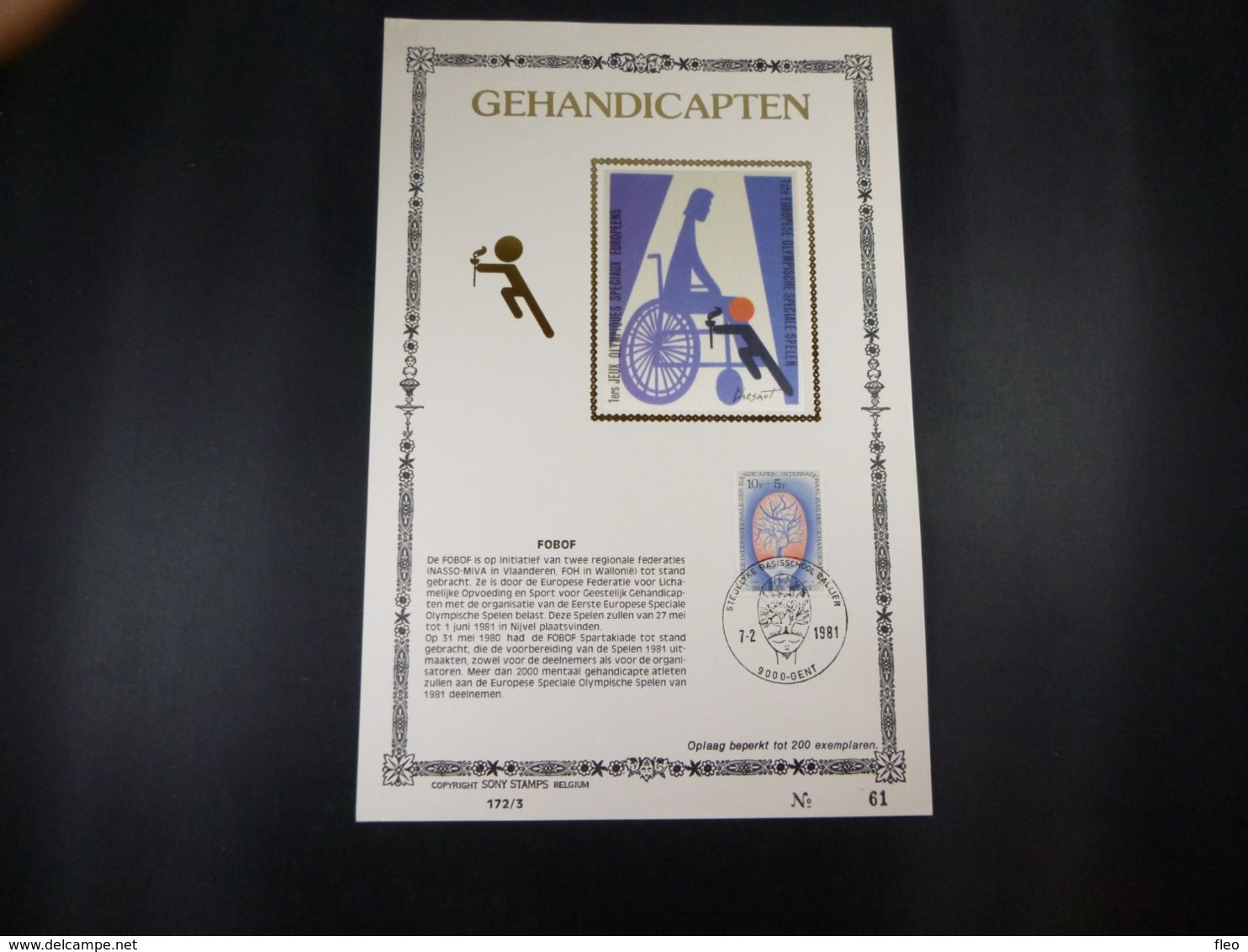 """BELG.1981 1999 FDC Filatelic Card NL ,zijde & Gouden Letters ,oplage 200 Ex !  : """"INTERNATIONAAL JAAR DER GEHANDICAPTEN"""" - FDC"""