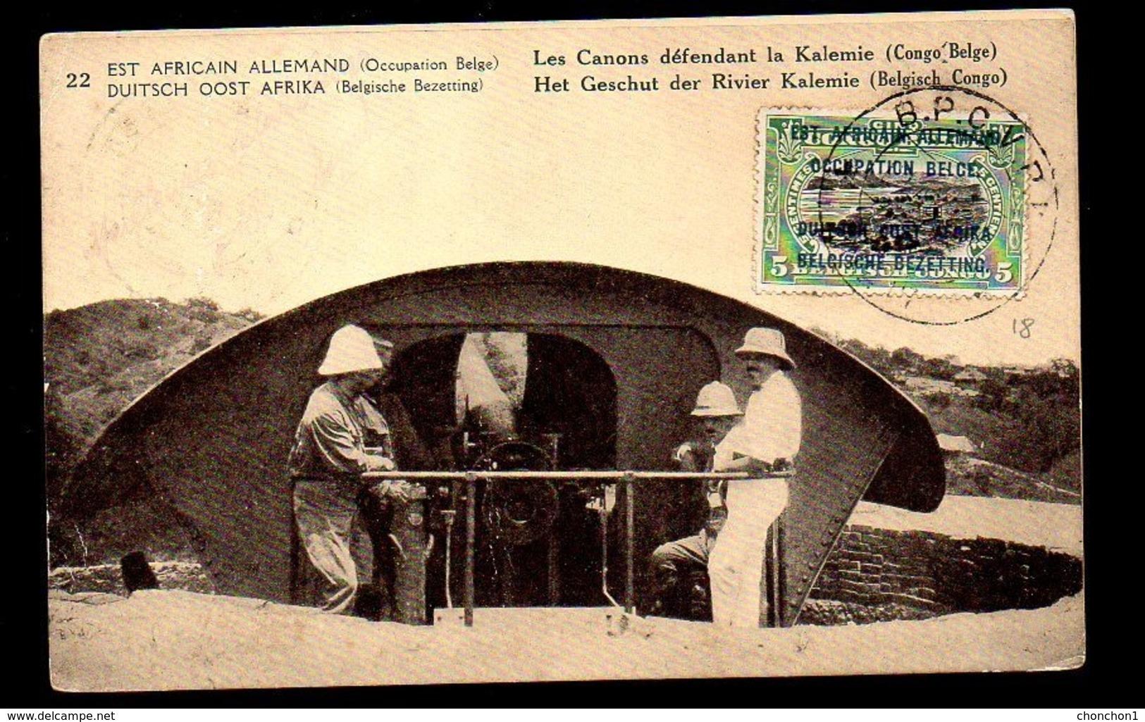 CONGO - EAAOB - BPCVPK 17 Vers France- UN4 - Interi Postali