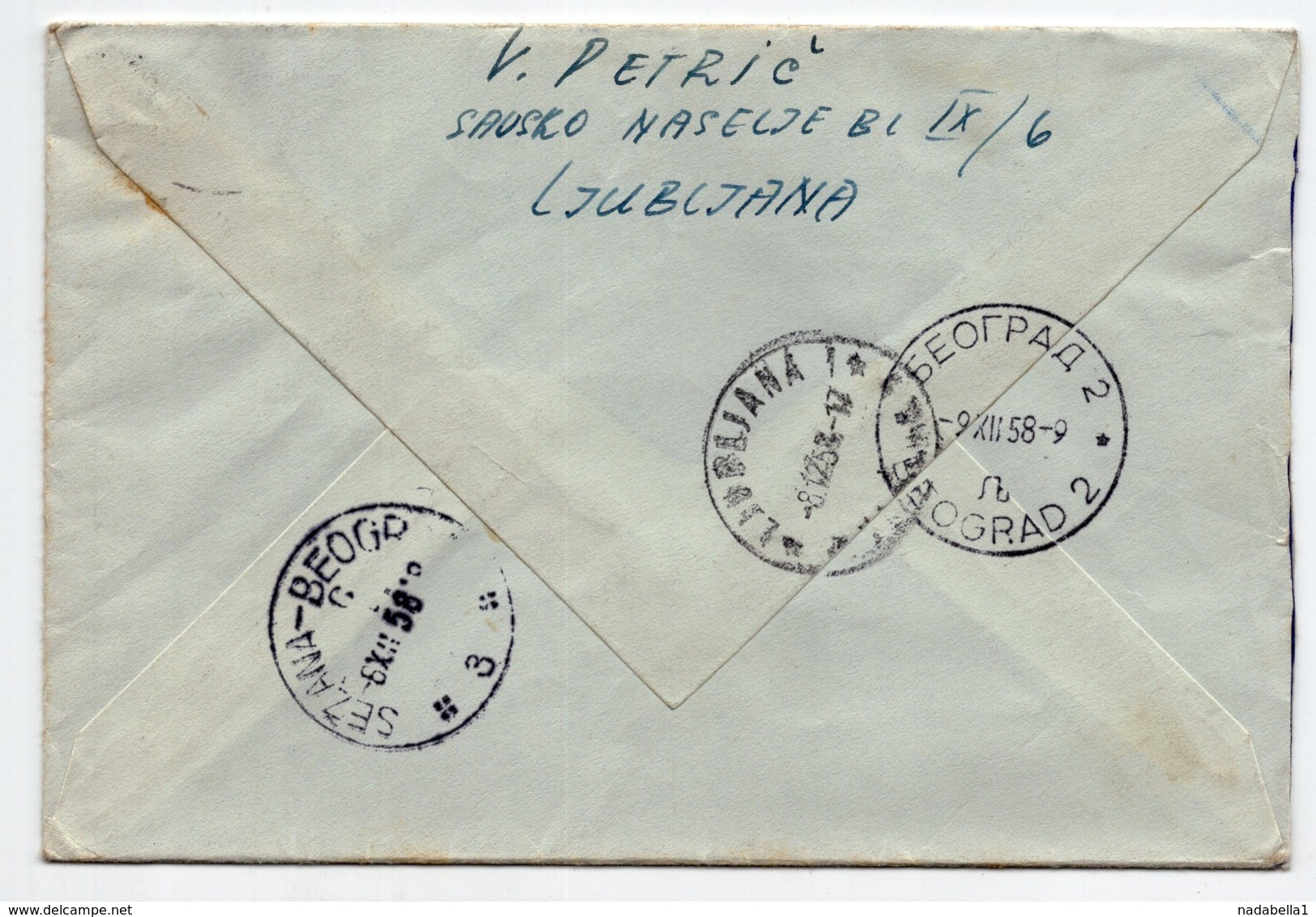 1958 YUGOSLAVIA, SLOVENIA, LJUBLJANA TO BELGRADE, TPO 3 SEZANA-BELGRADE, REGISTERED, EXPRESS MAIL - 1945-1992 Socialist Federal Republic Of Yugoslavia